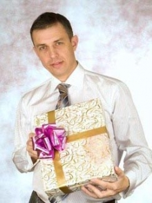 Подарок для мужчин