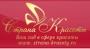 Вакансия: парикмахер-универсал в студию красоты Сакура