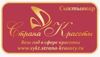 Logo-sykt